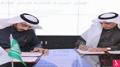 Photo of الهيئة الملكية توقع 13 عقداً بـ 600 مليون ريال