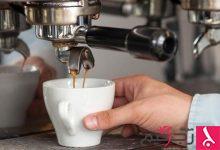 Photo of البكتيريا في آلة صنع القهوة أكثر منها في المغسلة
