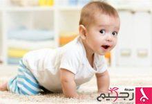 Photo of استنشاق الرضيع للميكروبات أثناء الحبو يفيده!