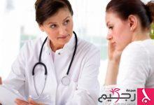 Photo of طرق تحسين فرص الحمل مع اضطراب الدورة الشهرية