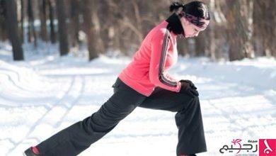 Photo of نصائح لممارسة الرياضة في الهواء الطلق خلال الشتاء