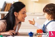 Photo of تعلّم لغتين يعزّز قدرات طفل التوحد
