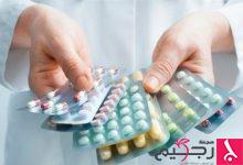 Photo of قرار وزاري بشأن تسجيل الأدوية المبتكرة والنادرة في الإمارات