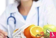 Photo of النظام الغذائي الصحي له أكبر أثر على الوزن للمعرضين لخطر السمنة الوراثية
