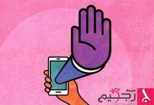 Photo of 5 تطبيقات تحد من إدمان الهواتف