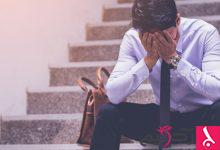 Photo of نصائح صحية لتحديد علامات الشدة النفسية