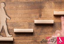 Photo of نصائح صحية: خمس طرق لزيادة الثقة بالنفس