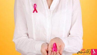 Photo of حمالات الصدر وسرطان الثدي
