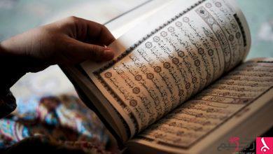 Photo of ما حكم قراءة القرآن بدون وضوء؟