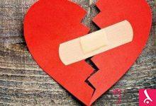 """Photo of """"القلب المكسور"""" قد لا يتعافى أبدا"""