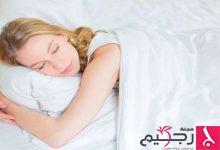 Photo of 20 دقيقة إضافية في السرير قد تغير حياتك!