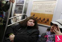 Photo of ما سبب صعوبة فترات الحيض لدى بعض النساء؟