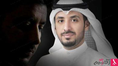 Photo of كلمات انشودة جنون للمنشد مشاري العرادة