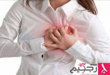 Photo of أسباب و علاج  آلام الصدر