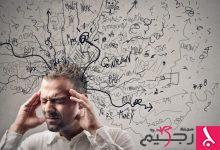 Photo of علاج الاضطرابات النفسية