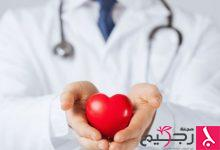 Photo of علاج النغزات الصدرية