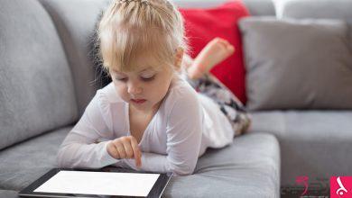 Photo of كيف نقلل من تعلق الاطفال بالاجهزة الالكترونية؟
