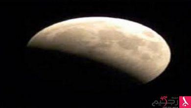 Photo of خسوف جزئي للقمر بالمملكة