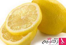 Photo of طريقة تحضير غسول الليمون لتفتيح البشرة