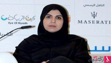 Photo of الرماح.. أول امرأة سعودية تُعيَّن نائبًا لوزير العمل
