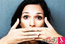 Photo of خلطة خل التفاح للتخلص من رائحة الفم الكريهة