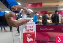 """Photo of كوريا الجنوبية: ارتفاع عدد المصابين بفيروس """"نوروفيروس"""" في الأولمبياد إلى 177"""