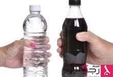 Photo of تناول المشروبات الغازية يومياً يقلل فرص الحمل