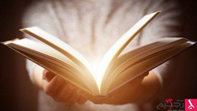 Photo of كيف تخفف القراءة من الشعور بالاكتئاب؟