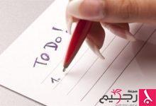 Photo of كتابة مهمات الغد.. طريقة سريعة للنوم