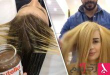 Photo of بالفيديو: هذا ما يحدث عندما تصبغين شعرك بالنوتيلا