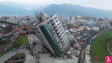 Photo of مواصلة البحث عن ناجين بعد زلزال تايوان وارتفاع الحصيلة لـ4 قتلى و225 مصاباً