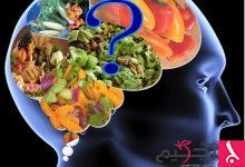 Photo of الأغذية المفيدة للمخ والأعصاب