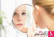Photo of طرق بسيطة لعلاج انسداد مسام الوجه