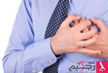 Photo of أعراض الأزمة القلبية