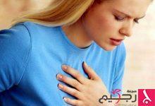 Photo of التخلص نوبات ضيق التنفس