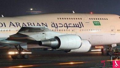 Photo of الخطوط السعودية تسيّر رحلات يومية إلى موسكو
