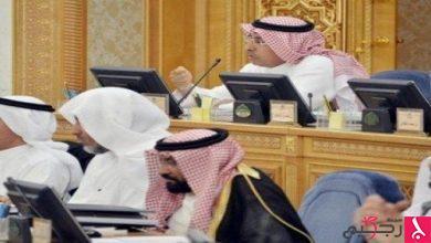 Photo of الشورى يناقش تقرير رئاسة الاستخبارات العامة