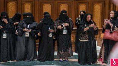 Photo of حقوق الإنسان: المملكة تجاوزت مرحلة سن التشريعات تمكيناً للمرأة