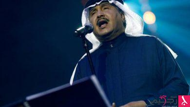 Photo of كلمات اغنية ارتبكتي محمد عبده