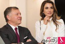 Photo of الملكة رانيا تخطف الأنظار بثوب أردني جميل