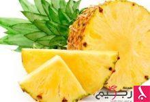 Photo of القيم الغذائية في الأناناس وفوائده الصحية