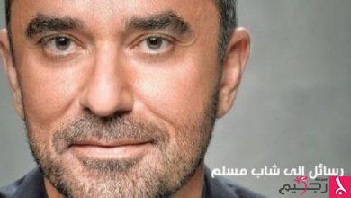 "Photo of دبي: ""رسائل إلى شاب مسلم"" .. كتاب عمر سيف غباش أمام طلاب الإمارات"