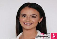 Photo of بالفيديو: تتحول إلى مليونيرة بفضل حلم شاهدته في نومها