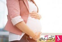 Photo of الحمل بعد الـ 25 يطيل العُمر
