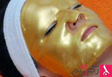 Photo of قناع الذهب للبشرة فوائد ومعلومات
