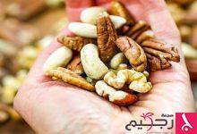 Photo of المكسرات تزيد فرص الحياة لدى مرضى سرطان القولون