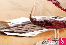 Photo of اكتشاف فائدة غير متوقعة للنبيذ الأحمر والشوكولاته
