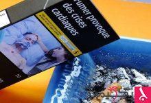 Photo of الكشف عن علاقة التدخين بمرض خطير