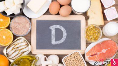 Photo of فيتامين د في الطعام