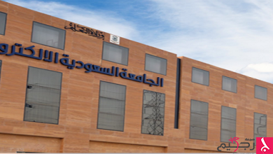 Photo of وظائف بالجامعة السعودية الإلكترونية